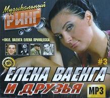 Каторжанская Дюмин А.. Слушать онлайн на Яндекс.Музыке